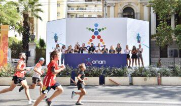 Ο Ημιμαραθώνιος της Αθήνας επέστρεψε με χορηγό τον ΟΠΑΠ –  10.000 δρομείς συμμετείχαν με ασφάλεια στη μεγάλη δρομική γιορτή