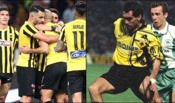 ENWSI TV: AEK after με Καζαντζόγλου-Βούλγαρη στις 22:00 με ποδοσφαιρική ανάλυση από καλεσμένο έκπληξη!