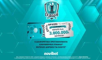 Η νέα Novileague ξεκινά: Κέρδισε έως 3.000.000€ & καθημερινά χρηματικά έπαθλα
