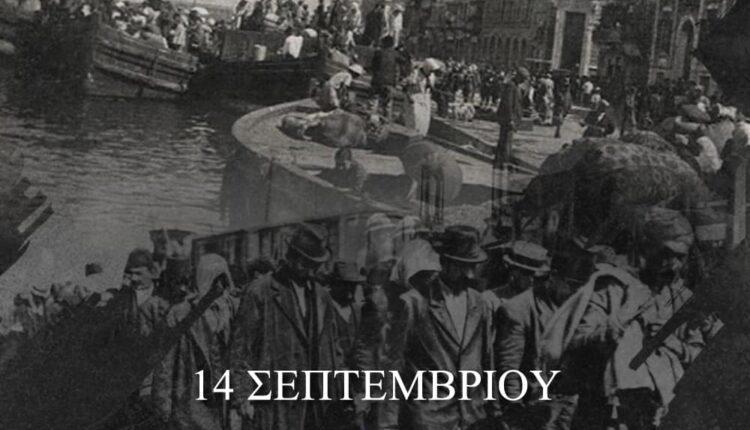 ΚΑΕ ΑΕΚ: «99 χρόνια και ακόμη η μνήμη ανθίσταται στη λήθη»