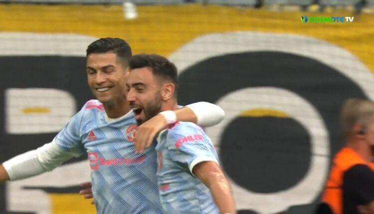Γιουνγκ Μπόις-Μάντσεστερ Γιουνάιτεντ: ΦΑΝΤΑΣΤΙΚΗ συνεργασία Μπρούνο-Κριστιάνο και ο Ρονάλντο 0-1! (VIDEO)