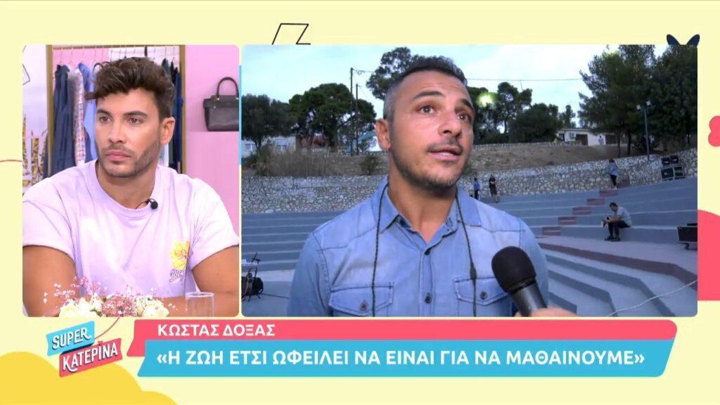 Ο Κ. Δόξας στην πρώτη του συνέντευξη μετά τη δικαστική διαμάχη με τη σύζυγό του (VIDEO)
