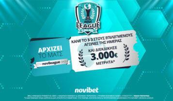 Διεκδίκησε 3.000€* στη 2η αγωνιστική της νέας Novileague – Ξεκίνα σήμερα δωρεάν*!