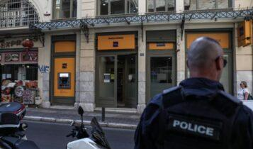 Eνοπλη ληστεία με «άρωμα» τρομοκρατίας στο κέντρο της Αθήνας (VIDEO)