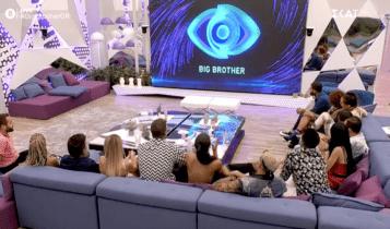Σάλος στο Big Brother: Αυτοί οι δύο παίκτες το... έκαναν στο μπάνιο (VIDEO)
