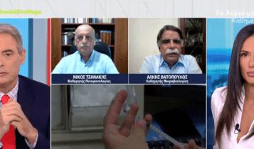Τζανάκης: «Υπάρχει περίπτωση να μολυνθούν 50.000 παιδιά μέσα στους επόμενους μήνες» (VIDEO)