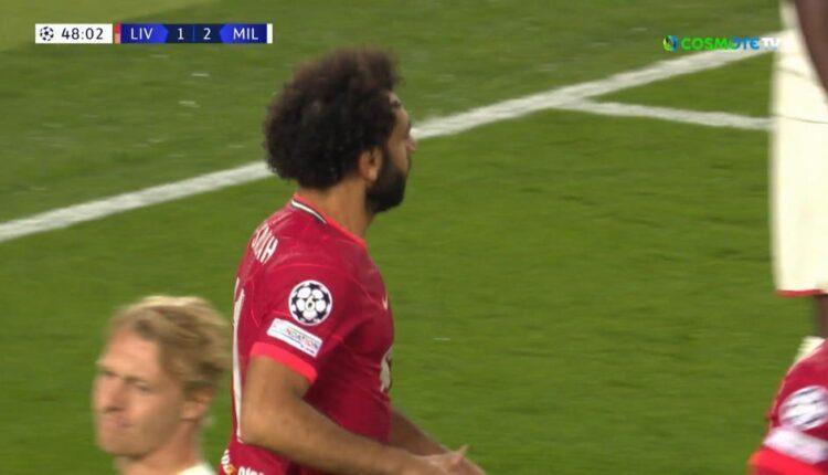 Λίβερπουλ-Μίλαν: Ισοφάρισε σε 2-2 ο Σαλάχ (VIDEO)