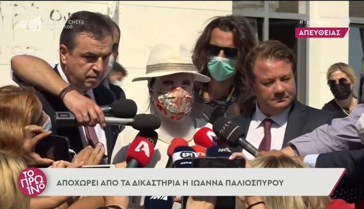 Επίθεση με βιτριόλι-Ιωάννα: «Προσπάθησε να με σκοτώσει, απέδειξε πόσο δειλή είναι» (VIDEO)