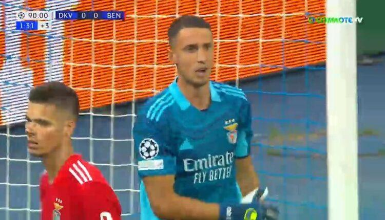 Champions League: Οι σπουδαίες επεμβάσεις του Βλαχοδήμου κόντρα στην Ντιναμό Κιέβου (VIDEO)