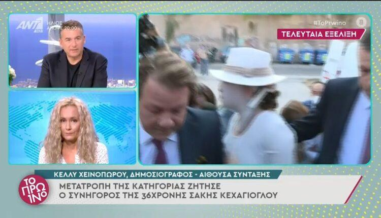 Υπόθεση Βιτριόλι: Μετατροπή της κατηγορίας ζήτησε ο Σ. Κεχαγιόγλου (VIDEO)
