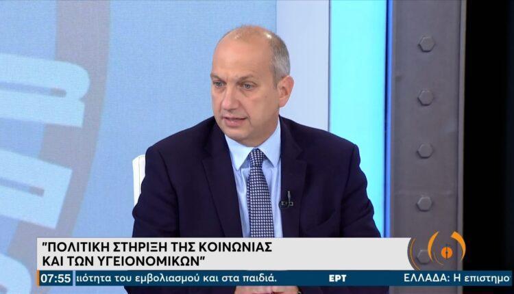 Γ. Οικονόμου: «Όσο η οικονομία πάει καλά αυτό θα έχει αντανάκλαση στους πολίτες» (VIDEO)