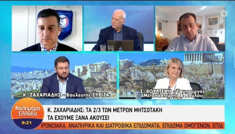 Έντονη αντιπαράθεση για τα οικονομικά μέτρα της ΔΕΘ (VIDEO)