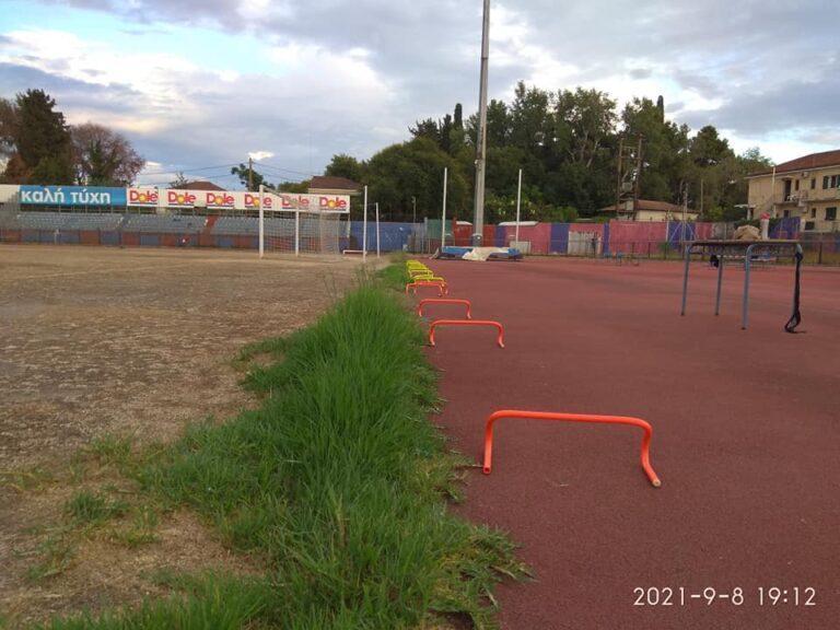 Γήπεδο... χωράφι στην Κέρκυρα, παρά τις δεσμεύσεις Αυγενάκη! (ΦΩΤΟ)