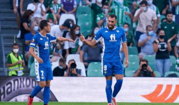 Europa League: Πήρε την ματσάρα η Μπέτις, σημαντική νίκη για Γαλατασαράι (VIDEO)