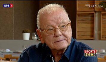Ιβκοβιτς: «Δεν είχα θέμα με τον Γκάλη, όλη η Θεσσαλονίκη ξέρει τι έγινε το 1982» (VIDEO)