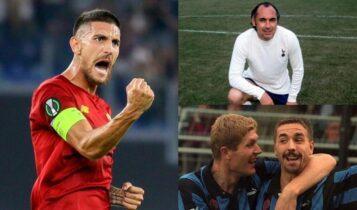 Γκολ σε τρεις διοργανώσεις UEFA: Έγραψε ιστορία ο Πελεγκρίνι της Ρόμα