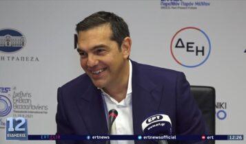 Τσίπρας στη ΔΕΘ: «Οι προτάσεις του ΣΥΡΙΖΑ για την οικονομική προοπτική της χώρας (VIDEO)
