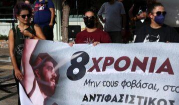 Παύλος Φύσσας: Συγκεντρώσεις σε Κερατσίνι και Θεσσαλονίκη για τα 8 χρόνια από τη δολοφονία του (ΦΩΤΟ)