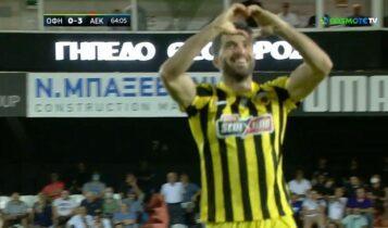 ΟΦΗ-ΑΕΚ: Υπέροχη κίνηση Ανσαριφάρντ και 0-3 στο ρελαντί! (VIDEO)