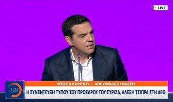 Τσίπρας: «Πολιτική ευθύνη για τις φωτιές» (VIDEO)