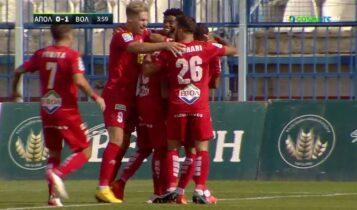 Απόλλων Σμύρνης-Βόλος: Καταπληκτική ενέργεια και τρομερό γκολ από τον Φερνάντεζ για το 0-1 (VIDEO)