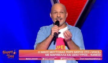 Μουτσινάς: Πήρε μέρος στο «Voice» με Μαρινέλλα και δε γύρισε... κανείς! (VIDEO)