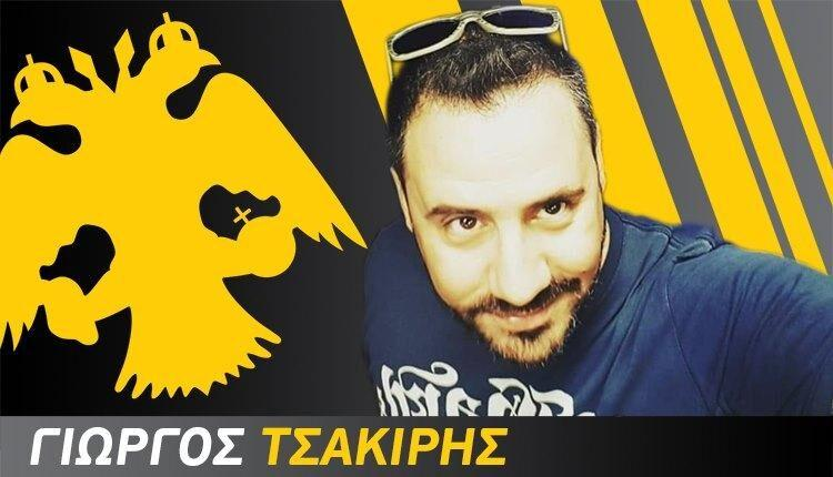 Εσκασε νέα... βόμβα: O Γιώργος Τσακίρης στο enwsi.gr!