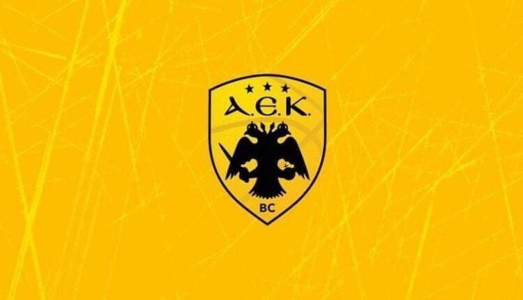 Ιδρύθηκε Λέσχη Φίλων Καλαθοσφαίρισης ΑΕΚ - Η Ιδρυτική διακήρυξη και τα 300 ιδρυτικά μέλη