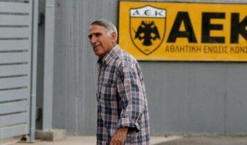 Συγκλονίζει ο Στέλιος Σεραφείδης: Θέλει να δει την ΑΕΚ απόψε στο γήπεδο!
