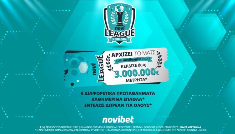 Novileague: Δυνατές παραδόσεις στην αποψινή αγωνιστική   1.000€* για τους νικητές