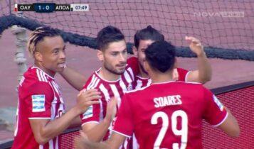 Ολυμπιακός-Απόλλων Σμύρνης: Ο Μασούρας από κοντά το 1-0 (VIDEO)