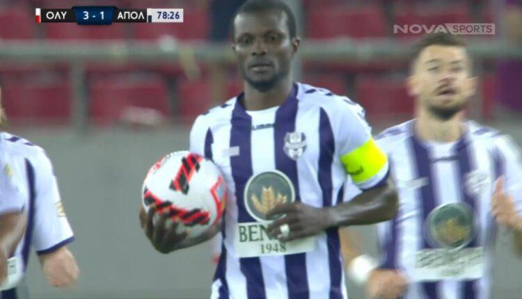 Ολυμπιακός-Απόλλων Σμύρνης: Μείωσε σε 3-1 ο Ντάουντα (VIDEO)