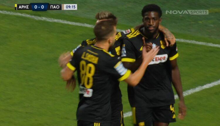 Αρης - Παναθηναϊκός: 1-0 με γκολ του Καμαρά (VIDEO)