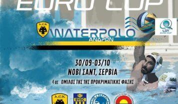 AEK: Το πρόγραμμα στο Euro Cup- Πρεμιέρα την Παρασκευή με BVSC Zuglo!