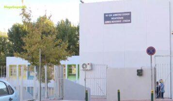 Σχολεία: Aρχισαν να κλείνουν τμήματα λόγω κορωνοϊού-Σοκαριστικές προβλέψεις για τα κρούσματα (VIDEO)