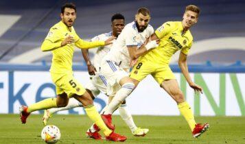 Γκέλα για την Ρεάλ Μαδρίτης (0-0) απέναντι στην Βιγιαρεάλ
