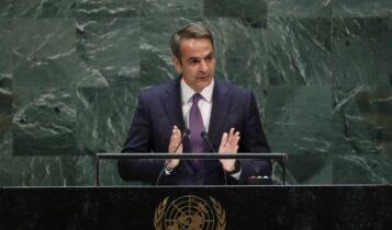 Μητσοτάκης-ΟΗΕ: «Στόχος της κυβέρνησης βιώσιμη ενέργεια για όλους έως το 2030»
