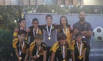 ΑΕΚ: Η Κ-13 Futsal κατέκτησε το Super Cup!