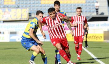 Η χαρά του ποδοσφαίρου στην Τρίπολη, ο Ολυμπιακός σαν σε προπόνηση (0-2) τον Αστέρα Τρίπολης (VIDEO)