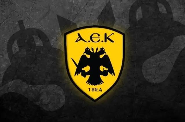 Η ΑΕΚ αποχαιρετάει την Ελένη Σταματιάδη