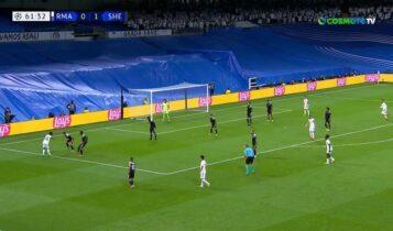 Ρεάλ Μαδρίτης-Σέριφ Τιρασπόλ: Ο Μπενζεμά με πέναλτι νίκησε τον Αθανασιάδη για το 1-1 (VIDEO)