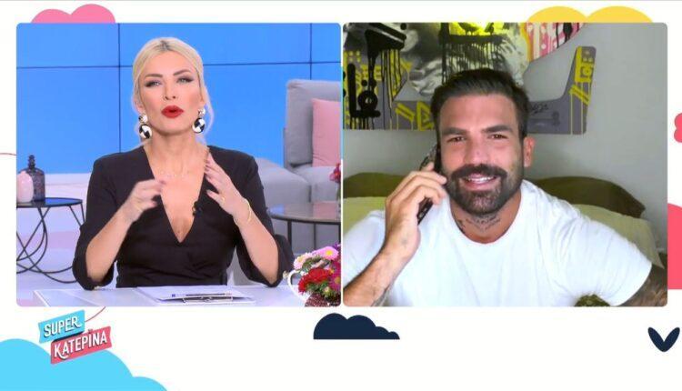 Γιατί έλειπε σήμερα από την εκπομπή της Κατερίνας Καινούργιου ο Δημήτρης Αλεξάνδρου (VIDEO)