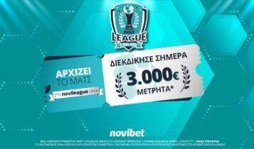 Novileague με… χρώμα ελληνικό   3.000€* για τους νικητές