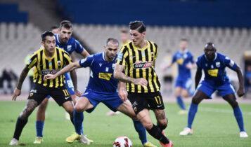 Super League: Το πρόγραμμα της ΑΕΚ μέχρι την 17η αγωνιστική