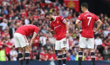 Μάντσεστερ Γιουνάιτεντ: Εντός έδρας οι οκτώ τελευταίες ήττες της στην Premier League