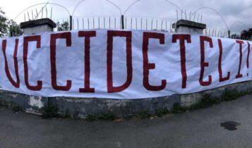 Σοκάρει το πανό των οπαδών της Τορίνο: «Σκοτώστε τους!»