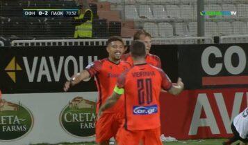 ΟΦΗ-ΠΑΟΚ: Ασίστ ο Ροντρίγκο, εκτέλεση ο Αουγκούστο για το 3-0 (VIDEO)