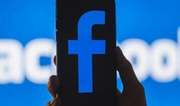 Facebook: Οι εργαζόμενοι δεν μπορούν να μπουν στο κτίριο για να διορθώσουν το πρόβλημα