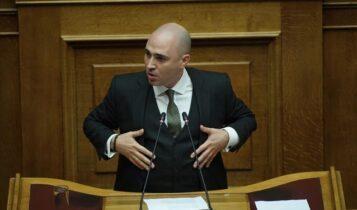 Τέλος από την Κοινοβουλευτική Ομάδα της ΝΔ ο Μπογδάνος