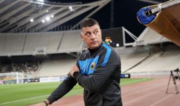 Όσα (πρόλαβε και) έκανε ο Μιλόγεβιτς στην ΑΕΚ (VIDEO)